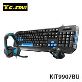 T.C.STAR 耳機鍵盤 滑鼠組合包 KIT9907 黑藍