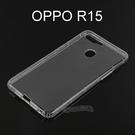 氣墊空壓透明軟殼 OPPO R15 (6.28吋)