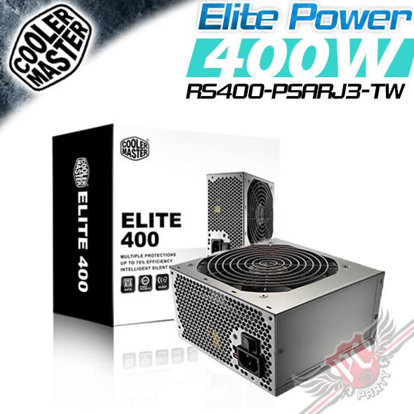 [ PC PARTY ] Cooler Master ELITE  400W 12cm fan 電源供應器