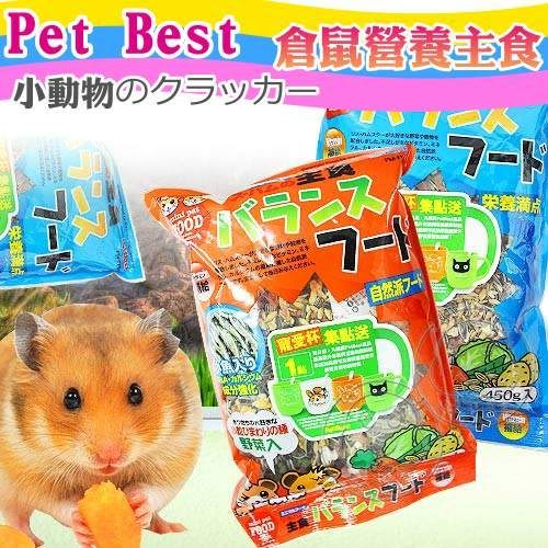 【 培菓平價寵物網 】Pet Best》營養滿點護毛│骨骼倉鼠營養主食450g