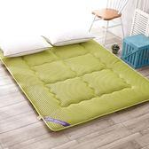 透氣床墊1.8m褥子1.5m雙人床護墊被學生宿舍單人1.2米薄榻榻米
