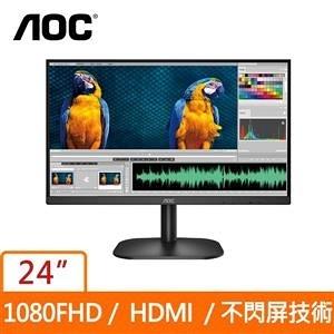 AOC 24型 24B2XH (寬)螢幕顯示器