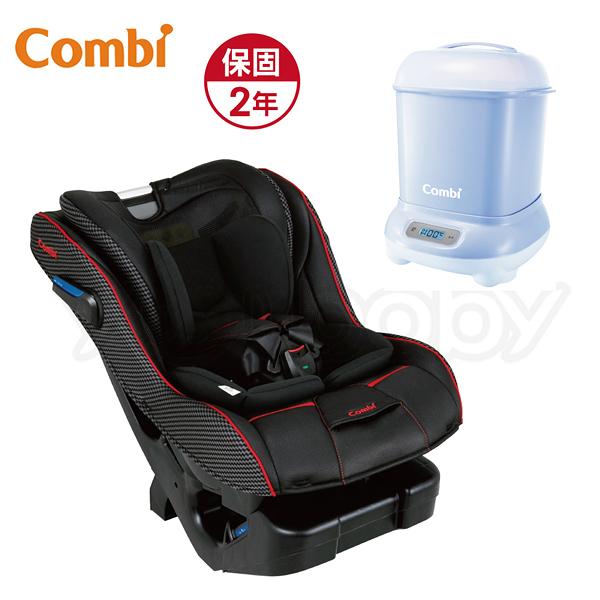 康貝 Combi New Prim Long EG 嬰幼兒汽車安全座椅/懷抱型汽座-羅馬黑 (贈 尊爵卡+Pro消毒鍋)