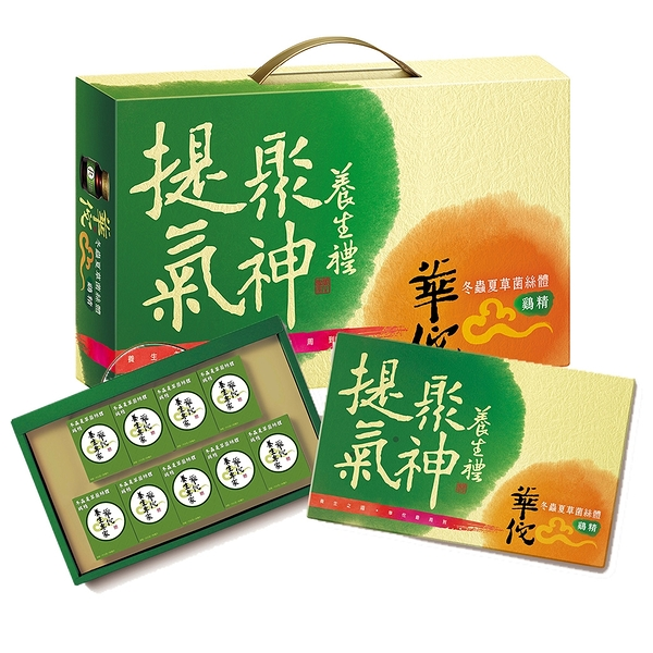 限宅配~ 華佗  冬蟲夏草雞精(70g) 9入【新高橋藥妝】養生專家!!