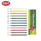 【奇奇文具】利百代 7600  紙捲油蠟筆 (12支)