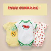 初生連體衣服嬰兒哈衣三角短袖包屁衣薄款純棉夏天夏季爬服 GB4563『M&G大尺碼』