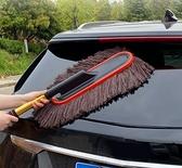 汽車專用拖把 專用刷車刷子軟毛不傷汽車用擦車神器長柄工具伸縮非純棉【快速出貨八折鉅惠】