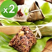樂活e棧-三低素食養生粽子+包心冰晶Q粽子-紅豆(6顆/包,共2包)