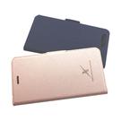 【愛瘋潮】現貨 Moxie X-Shell ASUS ZenFone 4 (ZE554KL) 防電磁波 保護套 可插卡 可站立 手機殼