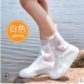 特賣防水鞋套雨鞋套女鞋套雨天防水戶外騎行防雨加厚耐磨硅膠防滑男輕便雨鞋套