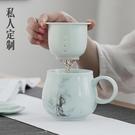 泡茶杯景德鎮影青陶瓷泡茶杯子 帶蓋過濾茶...