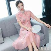 中大尺碼 中大尺碼中國風洋裝女高貴氣質顯瘦媽媽旗袍 WD2874【衣好月圓】