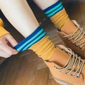 堆堆襪韓國學院風日系條紋襪子女中筒襪長襪純棉滑板韓版夏季薄款【韓衣舍】