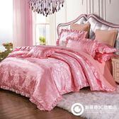 床罩 四件套提花貢緞韓式花邊床裙式/床單式豪華婚慶床品套件
