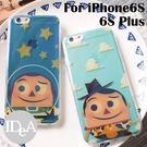 迪士尼 iPhone6S Plus Q版玩具總動員鐳射藍光TPU手機保護套 雷射全包軟殼 巴斯光年 胡迪 宇宙 藍天