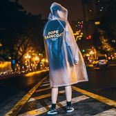 618大促防水雨衣正韓街頭潮流透明防曬衣男女雨披沖鋒衣潮