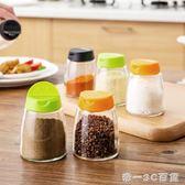 杜博爾 廚房玻璃雙蓋調味瓶罐2件套裝家用調料瓶胡椒粉燒烤撒粉罐【帝一3C旗艦】