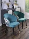 北歐輕奢餐桌餐椅家用化妝椅梳妝椅子臥室簡約現代北歐書桌桌椅 LX 韓國時尚 618