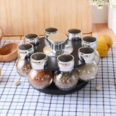 旋轉調料罐套裝創意玻璃調味盒鹽罐調味瓶家用廚房收納用品組合裝   草莓妞妞