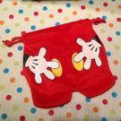 【發現。好貨】迪士尼米奇 米奇手掌 褲子束口袋 收納袋 化妝包 衛生棉包