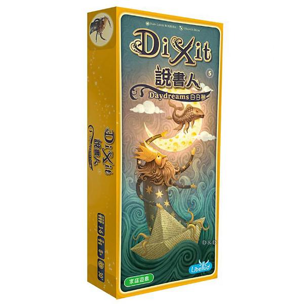 《 GoKids 玩樂小子 》說書人 白日夢 Dixit Daydream-擴充用 (中文)╭★ JOYBUS玩具百貨