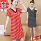 V領撞色條紋口袋連衣裙(2色) M-3XL【095268W】【現+預】-流行前線-