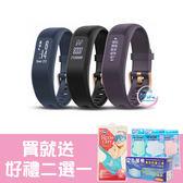 (好禮二選一)GARMIN vívosmart® 3 智慧健身心律手環 智慧穿戴 健身手環 vivosmart 3【生活ODOKE】