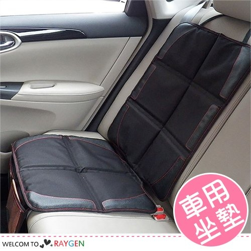 汽車安全座椅護墊 座椅防滑防磨墊 保護墊