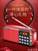 收音機 先科N28收音機老人專用老年人便攜式播放器u盤廣播隨身聽新款小半導體戲曲聽 至簡元素