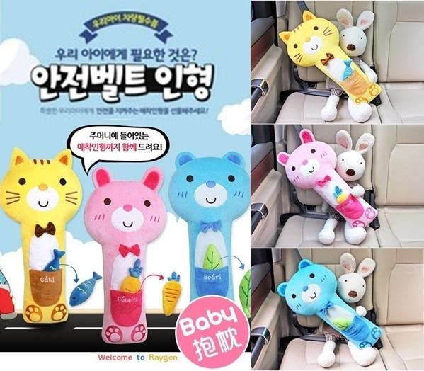 車之嚴選 cars_go 汽車用品【KSB-004】韓系可愛動物造型 安全帶保護套舒眠抱枕附置物口袋收納