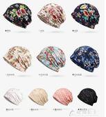 帽子女春夏花朵套頭帽民族風時尚包頭帽戶外騎行頭巾帽韓版潮睡帽 花間公主
