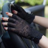 春夏冰絲蕾絲防曬半指手套女士短款薄款露指五指半截開車防滑手套  百搭潮品