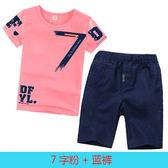 兒童夏裝男童套裝2018童裝新款男孩短袖衣服中大童寶寶夏季兩件套 易貨居