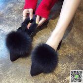穆勒鞋 秋季拖鞋女外穿兔毛時尚平底秋天尖頭百搭秋款包頭新款穆勒毛毛鞋 印象部落