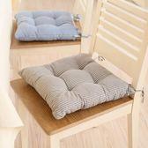 日式加厚餐椅墊坐墊女椅墊男家用椅子墊子凳子學生宿舍教室屁股墊