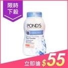 泰國PONDS 藍色冰爽魔法蜜粉(50g...
