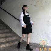 復古學院風簡約刺繡字母中長款吊帶短裙【奇妙商鋪】