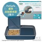 日本代購 PetSafe 貓狗 自動餵食器 自動餵食機 2餐分 液晶螢幕 定時 中小型寵物適用