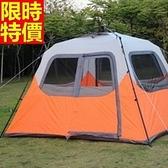 帳篷 露營登山用-戶外5-8人自動速開防水透氣68u18【時尚巴黎】