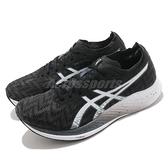 Asics 碳板鞋 Magic Speed Carbon 2E 寬楦 黑 白 男鞋 亞瑟士 厚底 回彈 【ACS】 1011B393001