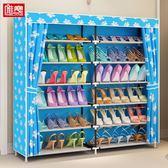 鞋櫃鞋櫃簡易鐵藝多層組裝雙排牛津布收納防塵經濟型鞋架簡約現代igo 曼莎時尚