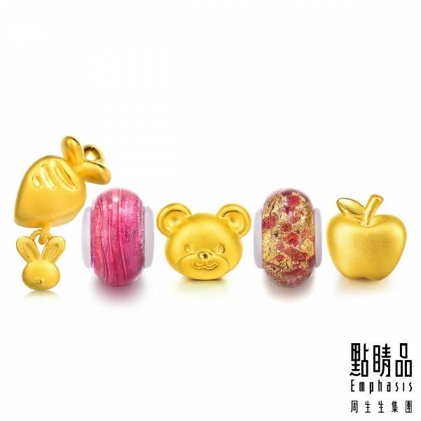 點睛品 Charme Murano Glass動物農場限量版黃金串珠