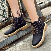 短筒馬丁靴女皮面厚底韓版百搭短款高筒皮鞋女平底英倫學生短靴女 奇思妙想屋