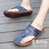 夏季男士沙灘韓版休閑皮質包頭 涼鞋 Sq5938『美鞋公社』
