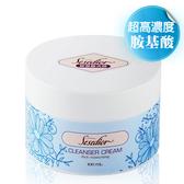 【Sesedior】胺基酸美肌洗顏霜-高濃度胺基酸 毛孔 不乾澀不緊繃 保濕保水 親膚 收斂 平衡調節 護膚