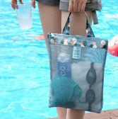 收納袋 網格 游泳 運動 洗簌袋 防水包 收納袋【MJS009-2】 BOBI