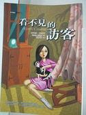 【書寶二手書T1/翻譯小說_C7J】看不見的訪客_瑪麗亞‧格