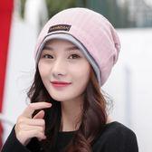 帽子女春秋款產后月子帽冬季針織套頭帽保暖防風包頭巾成人睡帽女  易貨居