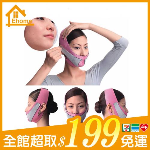 ✤宜家✤瘦臉神器 拉提面罩