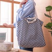 幾何世界可揹手提環保袋-生活工場